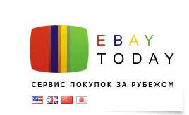 Партнерки разных магазинов - Сервис по доставке товаров с eBay и из США - EbayToday