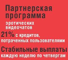partnerki-dlya-eroticheskih-saytov