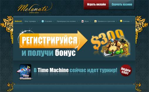 Техник По Игровым Автоматам